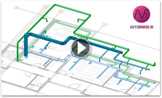 Vidéo AUTOBIMD : intégrer des réseaux HVAC dans une maquette BIM